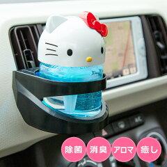 ハローキティ車載用/USB対応空気洗浄機