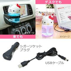マイメロディ車載用/USB対応空気洗浄機