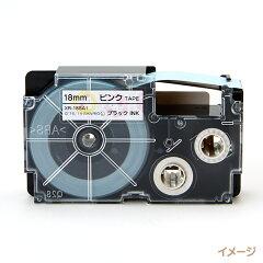 リトルツインスターズカシオNAMELAND用テープ