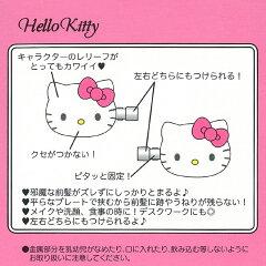 ハローキティ前髪クリップ(ピンク)