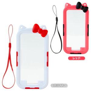 ハローキティ iPhone 6専用防水カバー
