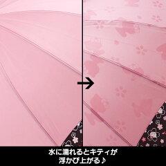 ハローキティ絵柄が浮き出るワンタッチ和傘