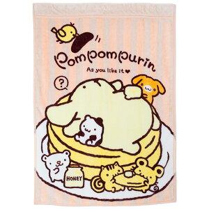 ポムポムプリン 毛布(ホットケーキ)