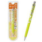 ぐでたま 0.2mmシャープペン【...