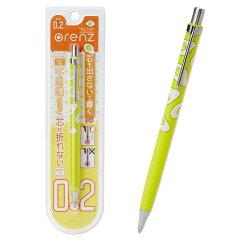 ぐでたま0.2mmシャープペン【オレンズ】
