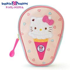 ハローキティ アイスクリーム形ペンポーチ(サーティワン アイスクリーム)