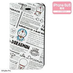 ドラえもん手帳型iPhone6s/6ケース(I'mDORAEMON)ベーシック
