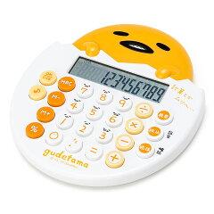 ぐでたまぐでたま形しゃべる電卓