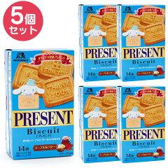シナモロール15th×森永ビスケット【プレゼント】メッセージコラボパッケージ5個セット