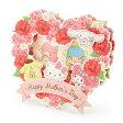 サンリオキャラクターズ 母の日カード(ハートカーネーション)
