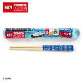 トミカ×ザ ラナバウツ 箸&ケース