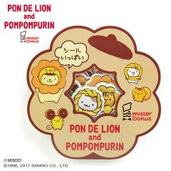 ポムポムプリン×ミスタードーナツ(ポン・デ・ライオン)シール