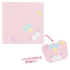 リトルツインスターズ折り紙風メモ(星空の宝石箱)
