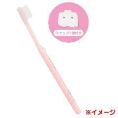 ぼんぼんりぼんキッズ歯ブラシ3本セット