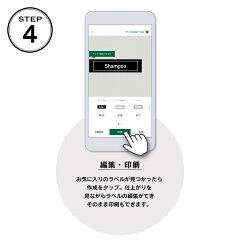 ハローキティ×brotherラベルライター【P-TOUCHCUBE】