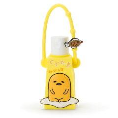 ぐでたま携帯ハンドジェル(レモンの香り)