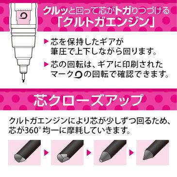 マイメロディ シャープペンシル【クルトガ】(いちご)