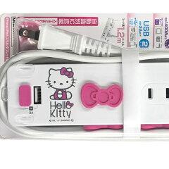 ハローキティ【国内・海外兼用】USB付き4口電源タップ