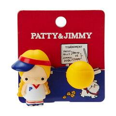 パティ&ジミーマスコットポニーテールホルダーパティ(テニス)