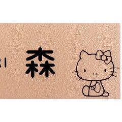 ハローキティ梨地カラーステンレス表札(さくら)
