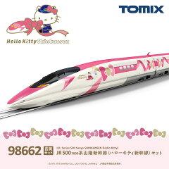 JR5007000系山陽新幹線(ハローキティ新幹線)セット