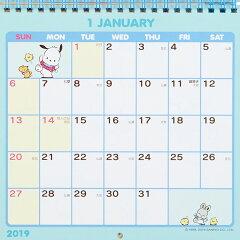 ポチャッコウォールカレンダーM2019