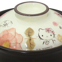 ハローキティ萬古焼ごはん鍋2合炊き(桜)