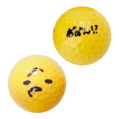 ぐでたまゴルフボール6個パック