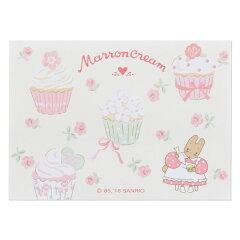 マロンクリーム4種の付箋メモ(カップケーキ)