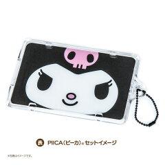 クロミICカードケース【ピーカ(R)】