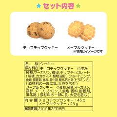 チアリーチャム缶入りクッキー