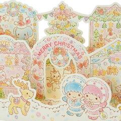リトルツインスターズクリスマスカード(クリスマスマーケット)