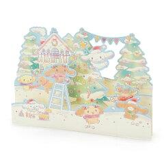 シナモロールクリスマスカード(雪遊び)