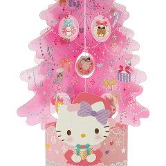 ハローキティクリスマスカード(ピンクツリー)