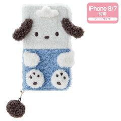 ポチャッコしっぽ付きボアiPhone8/iPhone7ケース