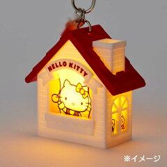 マロンクリームおうち形LEDライトキーホルダー