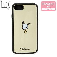 ポチャッコiPhone8/iPhone7ケース【IJOY】
