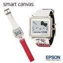 ハローキティ エプソン EPD腕時計Smart Canvas(スマートキャンバス) Anniversaryモデル