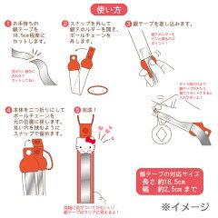 ポチャッコ銀テホルダー(エンジョイアイドル)