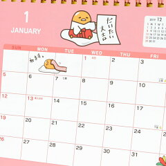 ぐでたまリングカレンダー2020