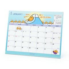 ぐでたまシートカレンダー2020
