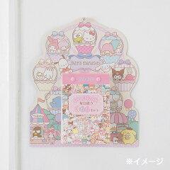 サンリオキャラクターズ日めくりウォールカレンダー2020