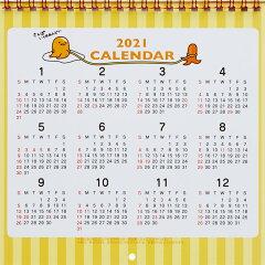 ぐでたまウォールカレンダーM2020
