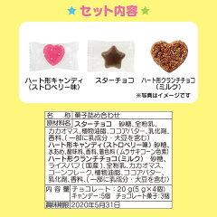 マロンクリームお菓子入りアドベントプラチェスト