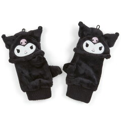 クロミキャラクター2WAY手袋