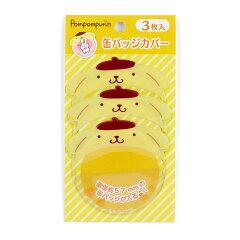 ポムポムプリン缶バッジカバー3枚入り(ときめき推し事グッズ)