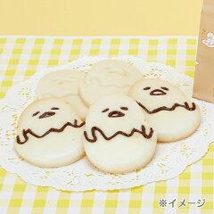 ぐでたま簡単キャラクター形手作りクッキーキット