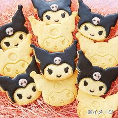 クロミ簡単フェイス形手作りクッキーキット