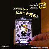 yoshikitty ICカードケース【ピーカ(R)】