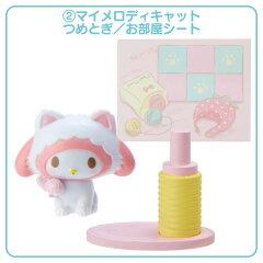 サンリオキャラクターズシークレットマスコットコンプセット(こねこねこ)